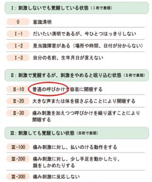 minakawa3.png