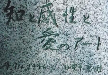 1991(平成3年)卒業生有志